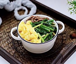 #带着零食去旅行!#韭菜鸡蛋荞麦面的做法