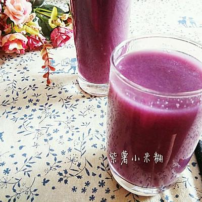 儿童辅食|紫薯小米糊