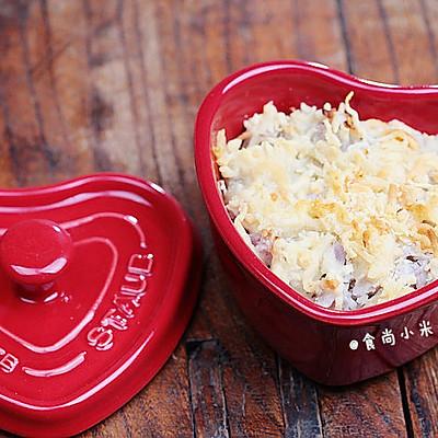 马苏里拉芝士焗香芋