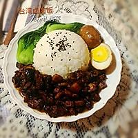 台湾卤肉饭的做法图解11