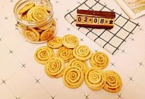 #新年开运菜,好事自然来#海苔肉松饼干的做法