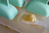 自制奶油冰激凌的做法