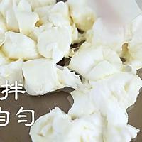 """一把平底锅搞定台湾""""网红""""巧克力牛轧糖的做法图解5"""