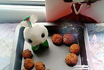 椰丝蛋奶球——#花样零食#的做法