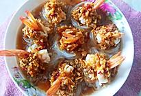 蒜蓉虾仁的做法
