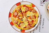 不一样的土豆丝五彩披萨的做法