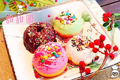 【甜甜圈】撩拨萌动少女心,「圈」住甜蜜小幸福