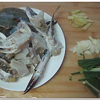 姜葱炒梭子蟹的做法图解2