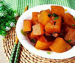 红烧萝卜(一招入味)的做法