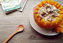 排骨南瓜盅饭的做法