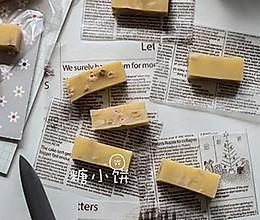 【生牛奶糖(花生&蔓越莓2款)】的做法