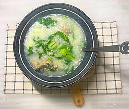 #好吃不上火#排骨青菜粥的做法