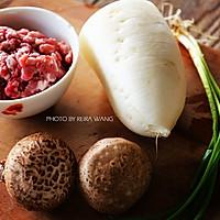 白萝卜猪肉卷的做法图解1