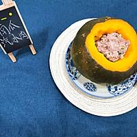 南瓜汽水肉的做法图解13