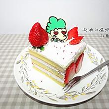 奶油小蛋糕# 九阳烘焙剧场#