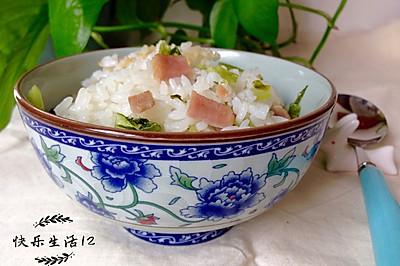 咸肉菜闷饭#美的初心电饭煲#