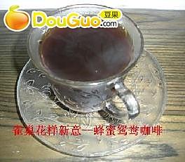 蜂蜜鸳鸯咖啡的做法