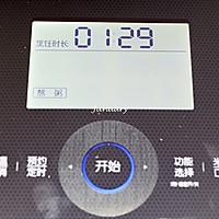 五彩虾仁粥#急速早餐#的做法图解5