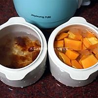 木瓜冰糖炖桃胶的做法图解4