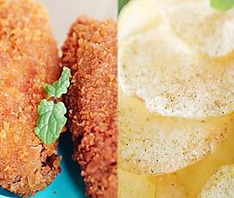 夏日宅家必备 炸鸡薯片!!的做法