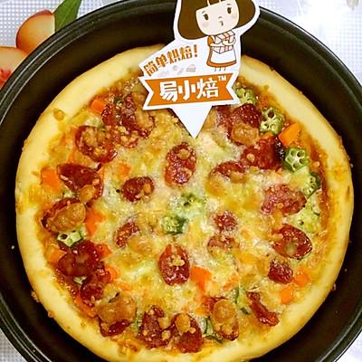 爱上易小焙从8寸披萨开始