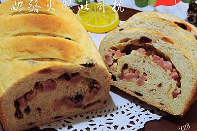 #母亲节,给妈妈做道菜# 乳酪火腿吐司枕