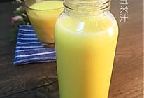 #儿童版#奶香玉米汁的做法