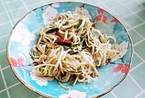 酸辣绿豆芽的做法