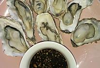 原汁牡蛎的做法