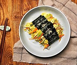 海苔蔬菜卷的做法