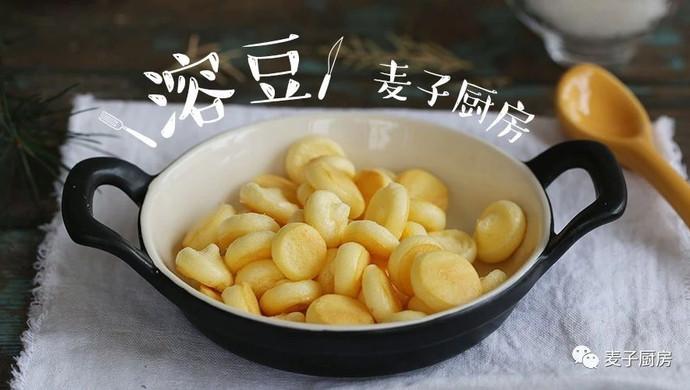 辅食宝宝必备零食,免烤箱10分钟快手做溶豆~