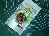 #硬核菜谱制作人##炎夏消暑就吃「它」#玫瑰花茶的做法图解1