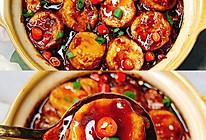 无敌巨好吃!超下饭的金针菇日本豆腐煲的做法