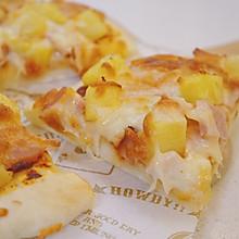 #以美食的名义说爱她#夏威夷披萨