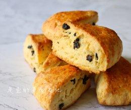 快手面包-黑加仑司康的做法
