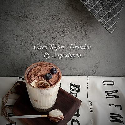 希腊酸奶提拉米苏(低卡无负担甜点)