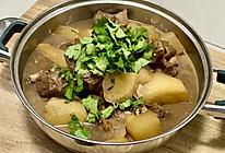 #入秋滋补正当时#萝卜羊肉煲的做法