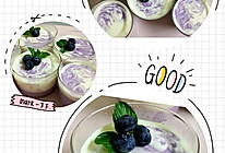 紫薯白巧克力慕斯的做法