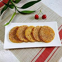 芝麻南瓜饼#发现粗食之美#