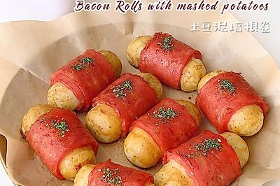 韩国人气美食丨土豆泥培根卷
