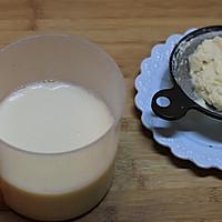 【豆浆麦片纯素吐司】——给茹素老人的面包的做法图解2