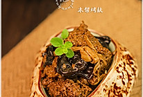 上海本帮经典《四喜烤麸》的做法