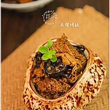 上海本帮经典《四喜烤麸》