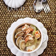 #一人一道拿手菜#虾仁蛤蜊海鲜汤