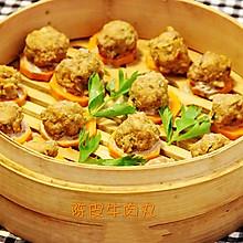 陈皮牛肉丸#憋在家里吃什么#