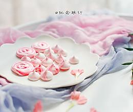 粉红瑞士蛋白糖 厨师机版的做法