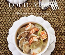 #一人一道拿手菜#虾仁蛤蜊海鲜汤的做法