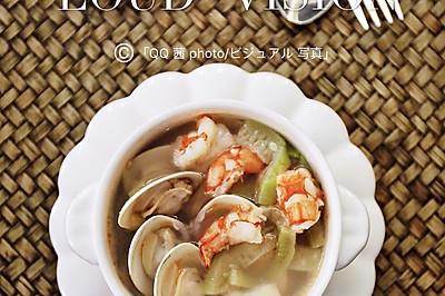 虾仁蛤蜊海鲜汤