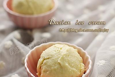 榴莲冰淇淋(简易懒人版)
