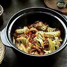 干锅菜花,花菜最好吃的做法!